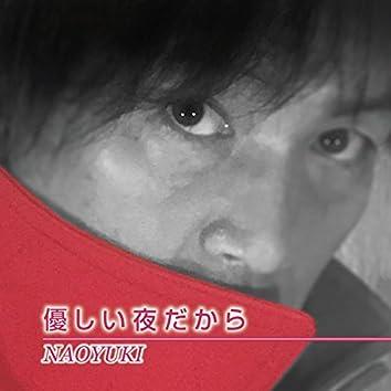 Yasashi iYorudakara