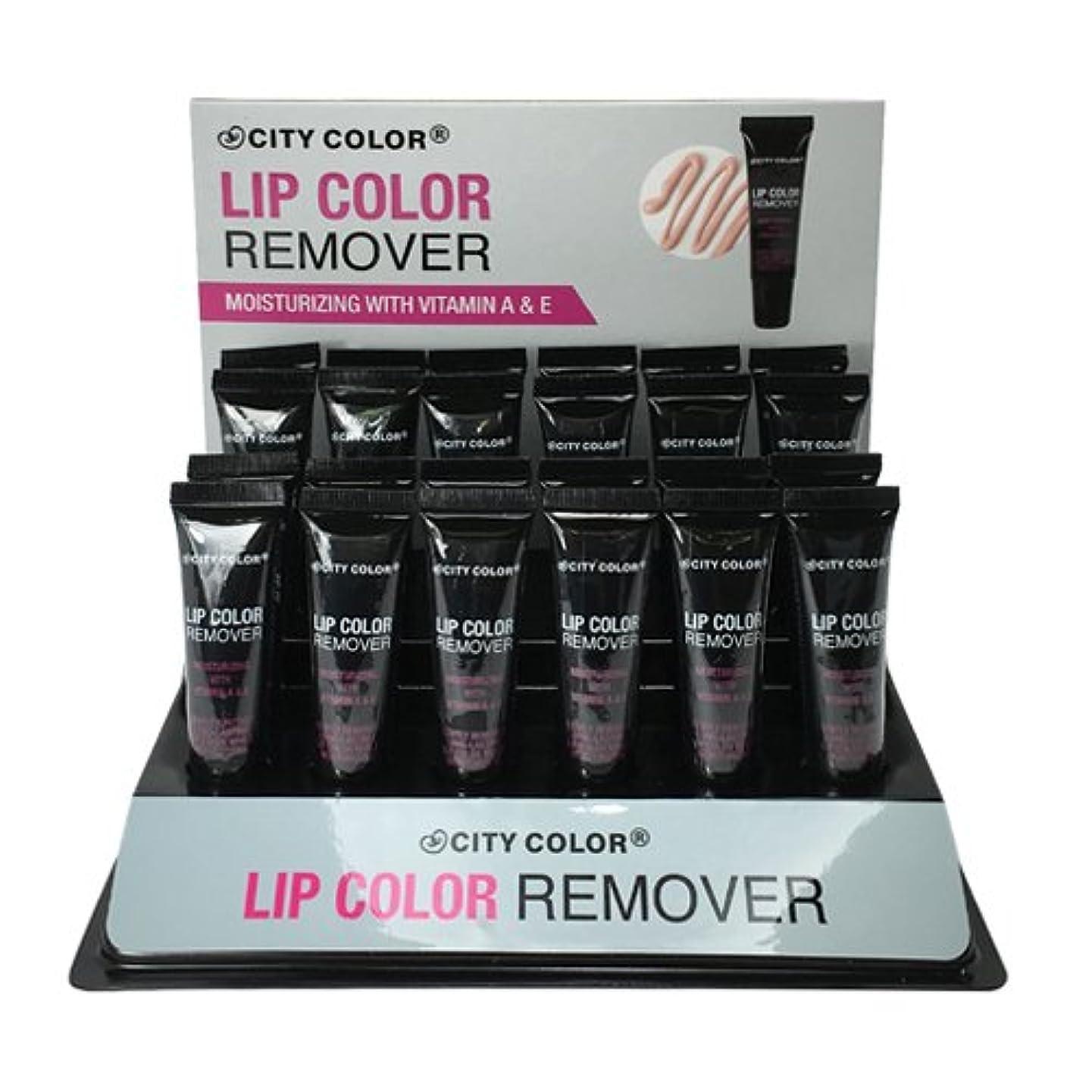 変わる寺院夜明けCITY COLOR Lip Color Remover Display Set - 24 Pieces (並行輸入品)