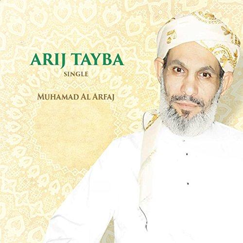 Arij Tayba