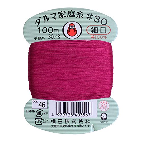 横田 ダルマ 家庭糸 手縫い糸 30番手 細口 col.46 レッド 100m 01-0130
