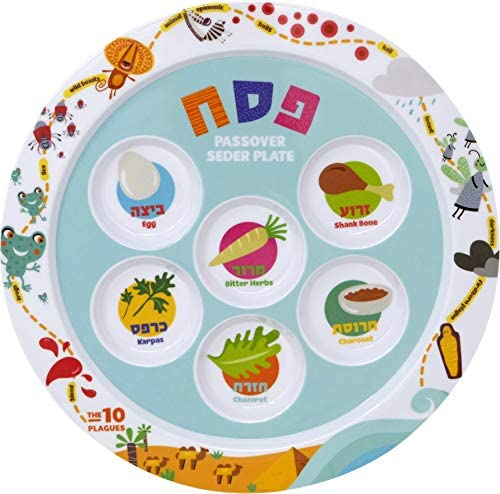 Children s Passover Melamine Seder Plate 10 Plagues Design 9 Seder Plate 3 Pack product image