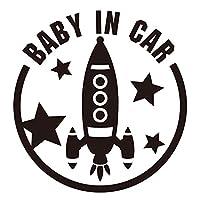imoninn BABY in car ステッカー 【シンプル版】 No.15 ロケット (黒色)
