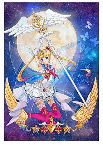 Anime Kalender 2020 (12 Pages 20x30cm) Sailor Moon Manga Anime vol4