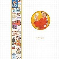怠惰な週末と紙のテーピングの手帳日記復古日本語の雑誌ins風の日本語の手帳は全体を飾ります。 マスキングテープ 50mm幅 x 3m長 5巻 薄いです プレゼント包装、DIY工芸品、ノートの装飾に使える - 昔話を復古する