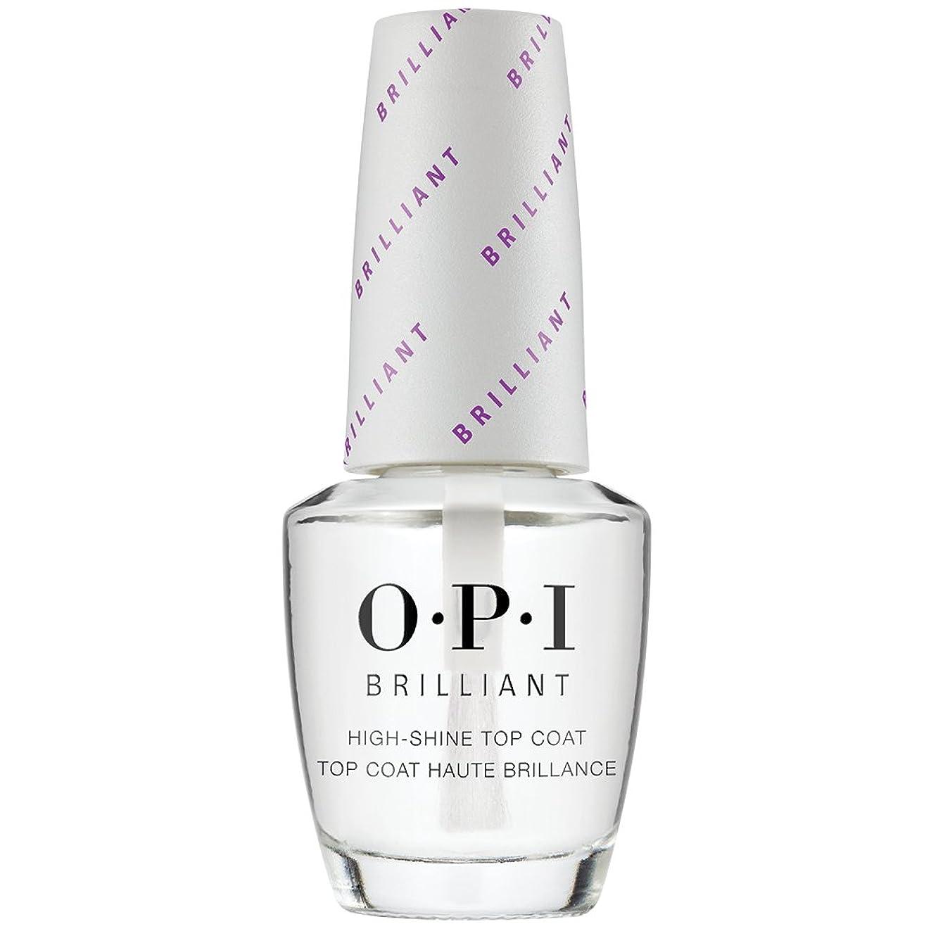 硬化する露出度の高い降臨OPI(オーピーアイ) オーピーアイ ブリリアント トップコート