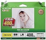 エレコム 光沢写真用紙/手軽な光沢紙/L判/400枚 EJK-GAYNL400 1セット(3個)