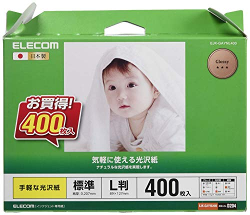 気軽に使える光沢紙 EJK-GAYNL400 [L 400枚]