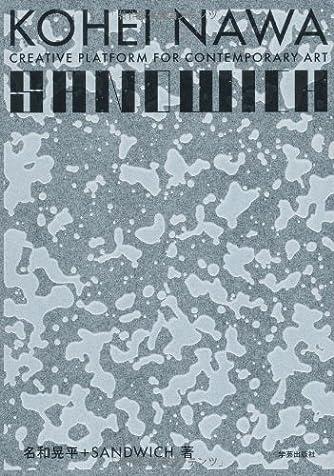 KOHEI NAWA | SANDWICH: CREATIVE PLATFORM FOR CONTEMPORARY ART