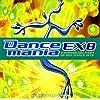ダンスマニア EX 8