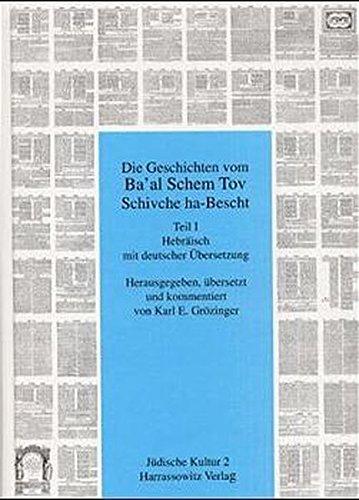 Die Geschichte vom Ba'al Schem Tov Schivche ha-Bescht: Teil I: Hebräisch mit deutscher Übersetzung. Teil II: Jiddisch mit deutscher Übersetzung: Teil ... Religion und Literatur, Band 2)