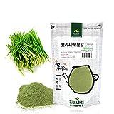 [Medicinal Korean Herbal Powder] 100% Natural Barley Sprout Powder/  (4 oz)