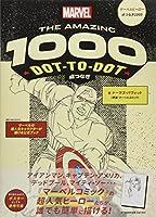 マーベルヒーロー点つなぎ1000 (MARVEL)