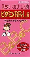 【第3類医薬品】ビタミンBB-L錠「クニヒロ」 90錠