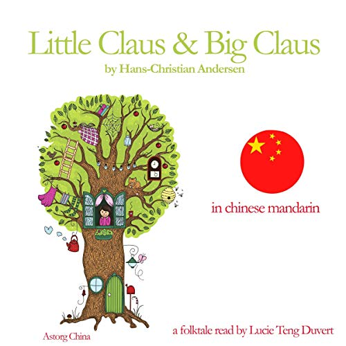 Little Claus and Big Claus - 大克劳斯和小克劳斯 cover art