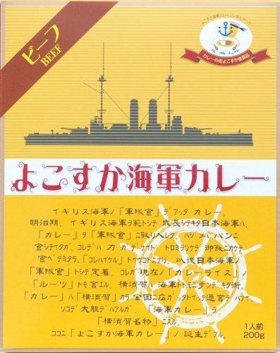 1位:ヤチヨ『よこすか海軍カレー』