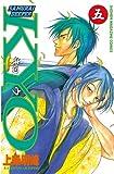 SAMURAI DEEPER KYO(5) (週刊少年マガジンコミックス)