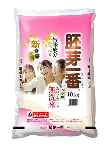 【精米】無洗米 つや姫 食物繊維が活きてるお米 胚芽一番 10kg 令和元年産