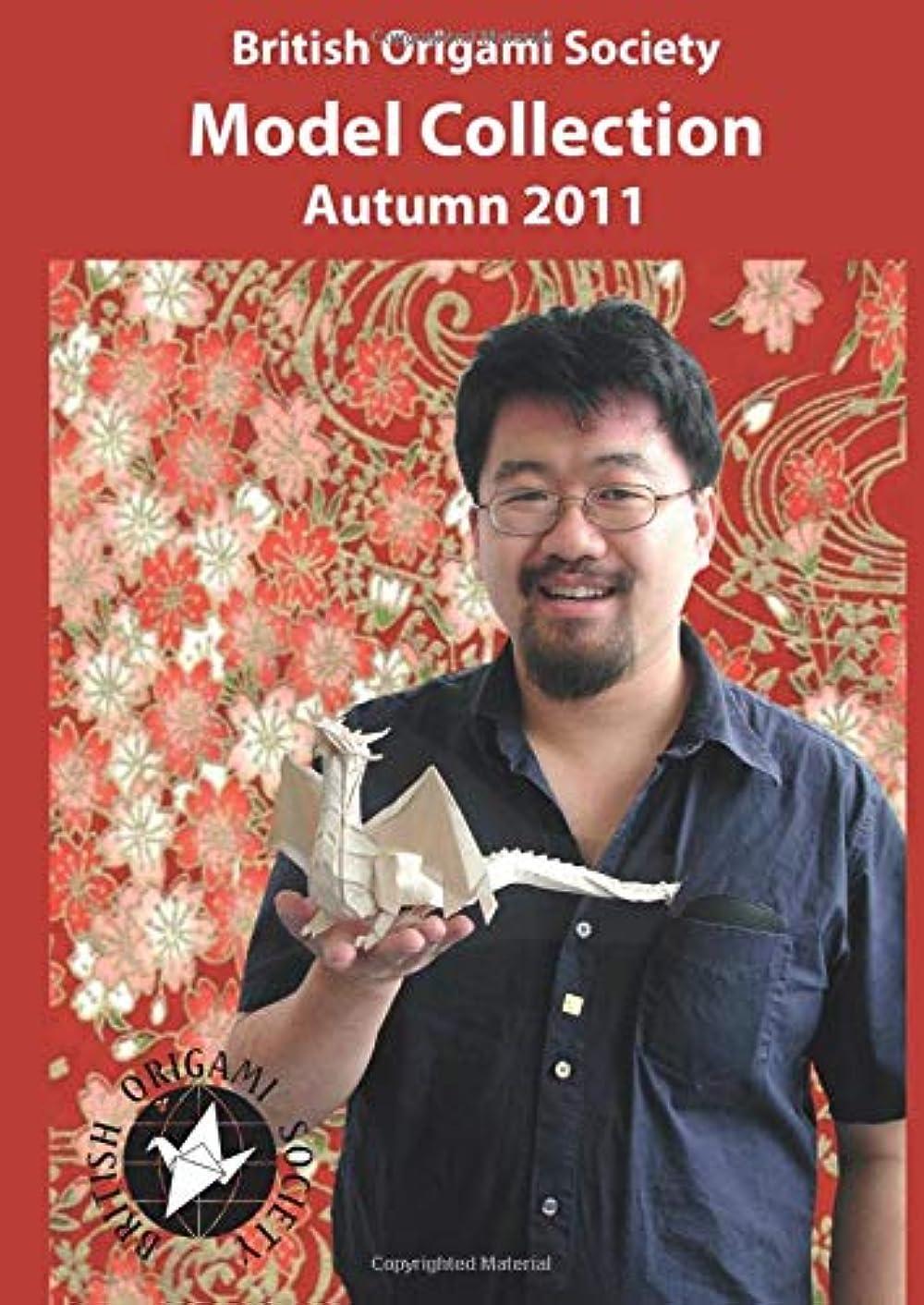 富今小売British Origami Society Model Collection Autumn 2011