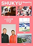 SHUKYU Magazine J.LEAGUE ISSUE
