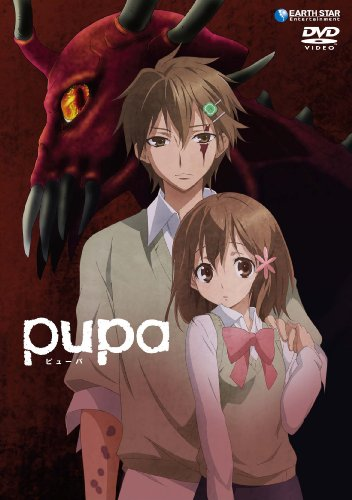 Animation - Pupa Unrated Complete Edition [Japan DVD]...