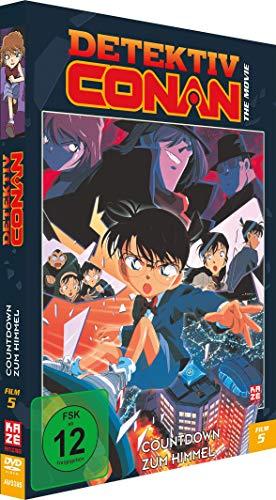 Detektiv Conan: Countdown zum Himmel - 5.Film - [DVD]