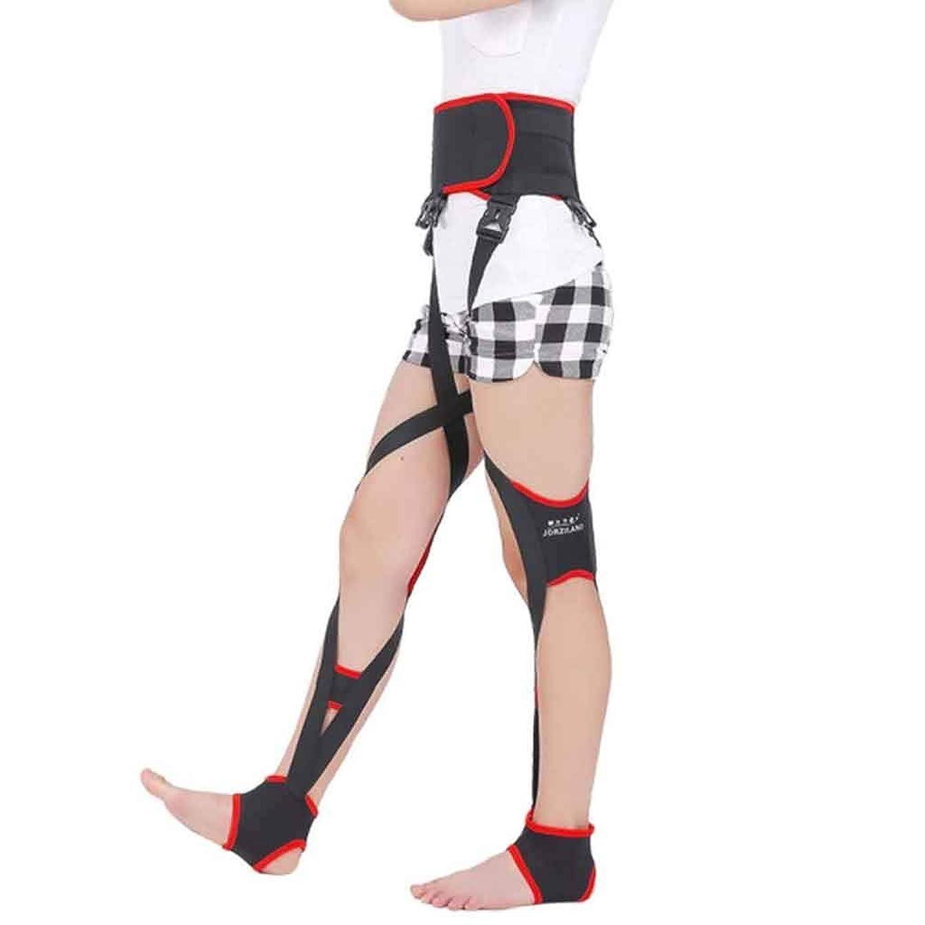 胃講義どこかO脚 矯正ベルト 姿勢矯正 膝弓矯正用ベルト X脚 矯正 内反膝矯正 美脚サポート 矯正用包帯
