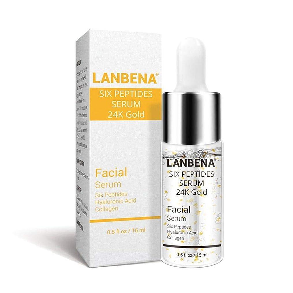 図書館免疫するホット(トラベリング ライト) Traveling Light LANBENA 24K 六つのペプチド 液 エッセンス シワに抵抗 肌を引き締める 15ml