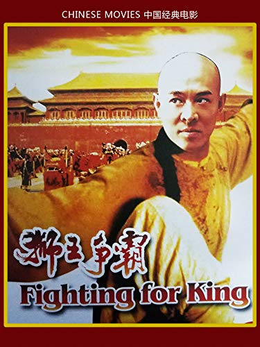 Chinese movies-Fighting for King