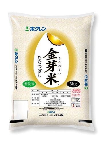 【精米】北海道産 金芽米無洗米 ホクレン ななつぼし 5kg 令和元年産