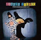 【Amazon.co.jp限定】KIMONO STEREO MARI IIJIMA/GREY ~デラックス・エディション~ [CD + DVD] (Amazon.co.jp限定特典 : デカジャケ 付)