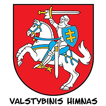 LT - Lietuva - Tautiška Giesmė - Lietuva, Tėvyne Mūsų (Lietuvos Himnas / Valstybinis Himnas)