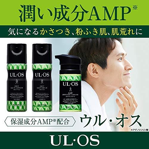 大塚製薬UL・OS(ウル・オス)スキンミルクシトラスハーブ120mL