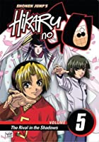 Hikaru No Go 5: The Rival in the Shadows [DVD] [Import]