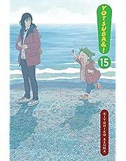 Yotsuba&!, Vol. 15 (Yotsuba&!, 15)