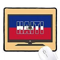 ハイチ島国の旗の名 マウスパッド・ノンスリップゴムパッドのゲーム事務所