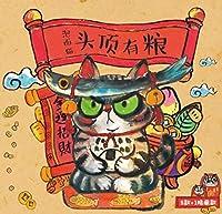 52TOYS PAO MIAN MAOシリーズ猫 萌え フィギュア 1個(ランダム) [並行輸入品]