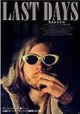 ラストデイズ [DVD] image
