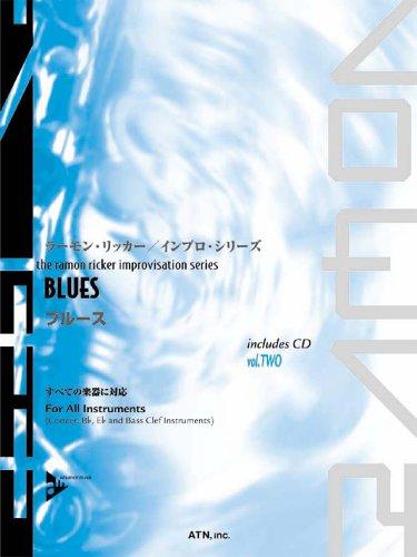 CD付 ラーモンリッカー/インプロシリーズ2 ブルース (ラーモン・リッカー/インプロ・シリーズ)の詳細を見る