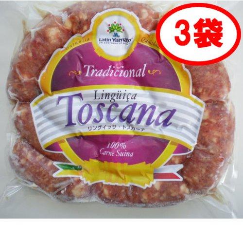 豚生ソーセージ トスカーナ/750g×3袋/冷凍/リングイッサ/ラテン大和