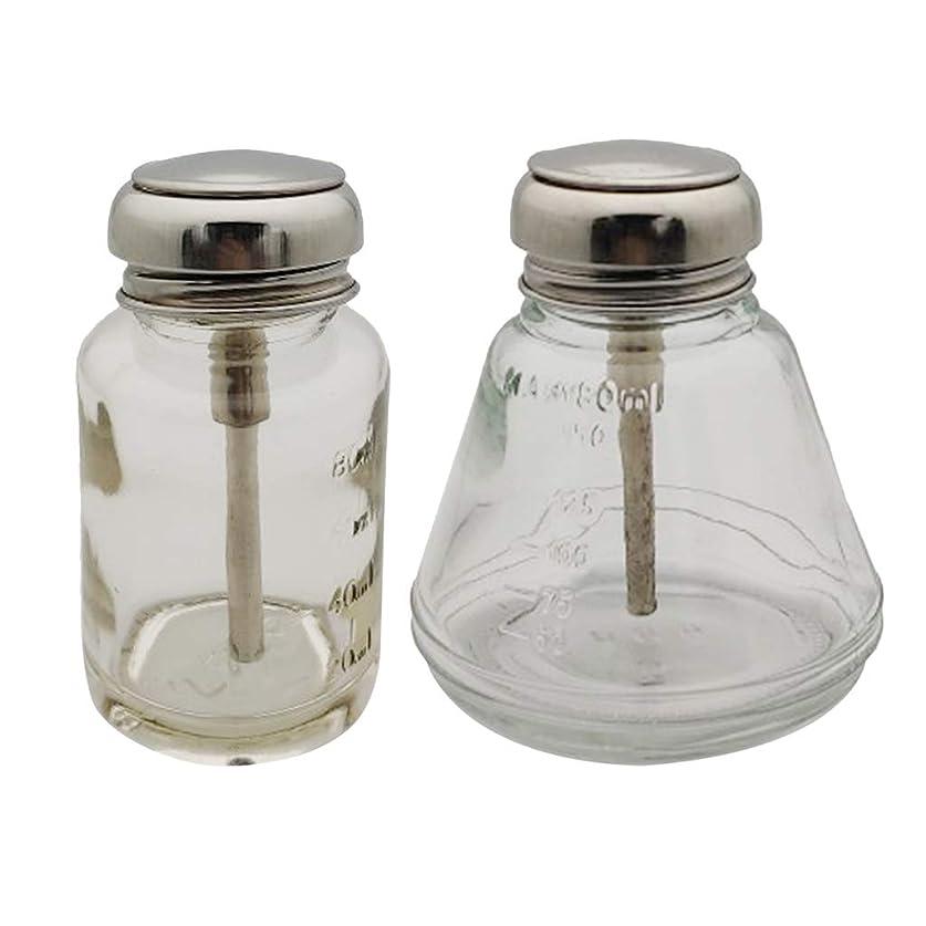 塩辛い異常なミネラルToygogo ネイルアート ポンプ ボトル ディスペンサーボトル プレスボトル ネイルケア リムーバー