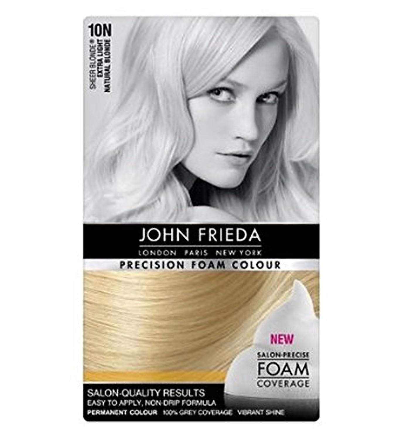 妨げるサイクルスカウトジョン?フリーダ精密泡カラー10Nの余分な光を自然なブロンド (John Frieda) (x2) - John Frieda Precision Foam Colour 10N Extra Light Natural Blonde (Pack of 2) [並行輸入品]
