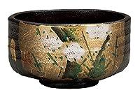 九谷焼 山田 登陽志 抹茶碗 (木箱入) 金箔梅 K4-840