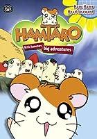 Hamtaro 2: Ham Hams Head Seaward [DVD] [Import]