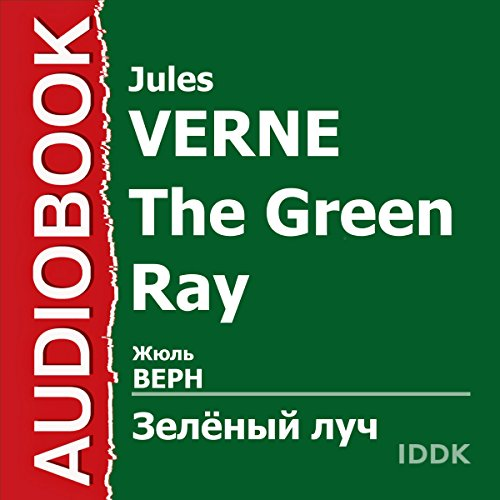 The Green Ray [Russian Edition]  By  cover art