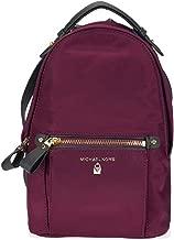 Michael Kors Nylon Backpack- Plum