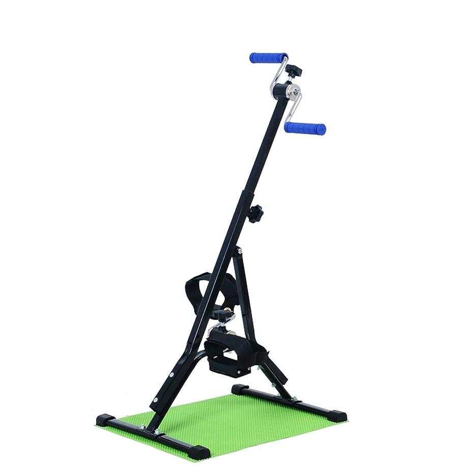 にクラブ不安定上下肢トレーニング機器、ホームレッグアームペダルエクササイザー、高齢者リハビリテーションのための脳卒中片麻痺自転車ホーム理学療法フィットネスワークアウト,A