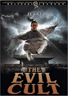 evil cult master