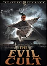 Best kung fu cult master movie Reviews