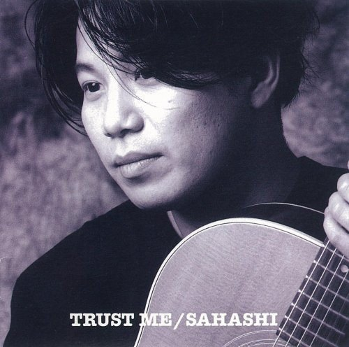 TRUST ME - Deluxe Edition