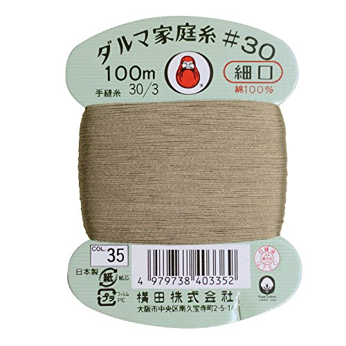 横田 ダルマ 家庭糸 手縫い糸 30番手 細口 col.35 シルバー 100m 01-0130